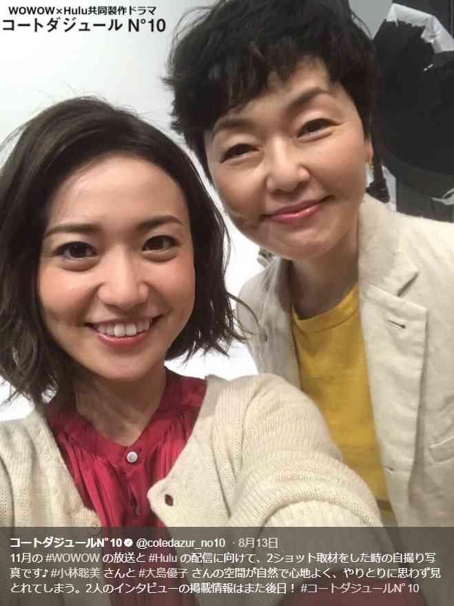 【エンタがビタミン♪】大島優子が久々にバラエティ出演 数分の登場もファン歓喜「優子見れた~」 | Techinsight(テックインサイト)|海外セレブ、国内エンタメのオンリーワンをお届けするニュースサイト
