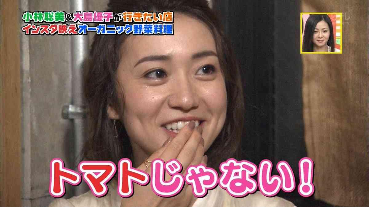 大島優子が久々にバラエティ出演 数分の登場もファン歓喜「優子見れた~」