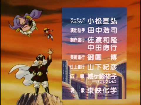 Dragon Ball GT Ending - Don't You See! - YouTube