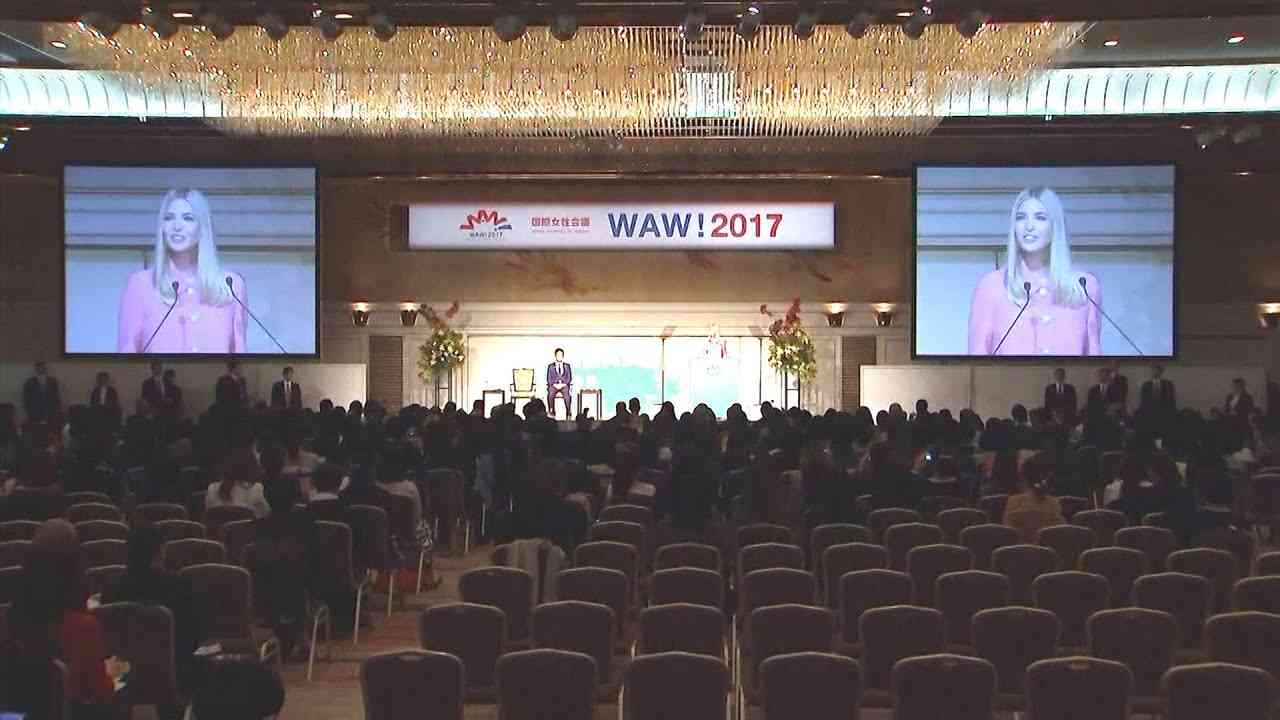 Ivanka Trump's speech in Tokyo welcomed by empty seats - YouTube