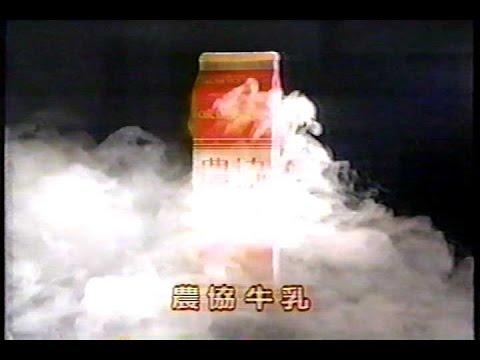 昔の空耳 その0002 - YouTube