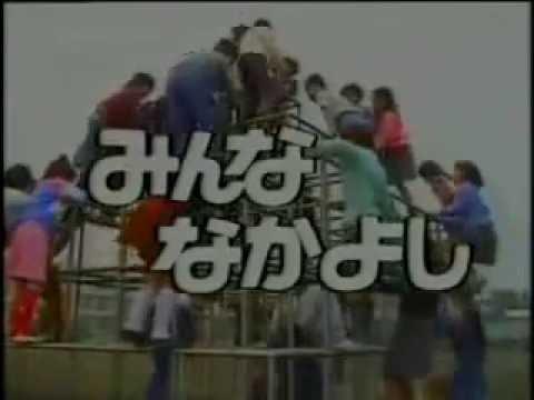 NHK教育番組 みんななかよし OP - YouTube