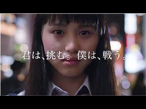 東京海上日動 CM 東京2020 挑戦シリーズ・挑戦者たち篇 - YouTube