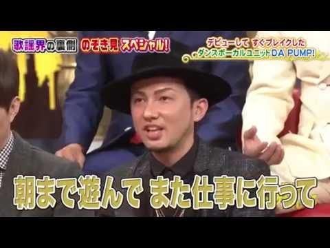 DA PUMP・ISSA  木村拓哉と交流があった - YouTube