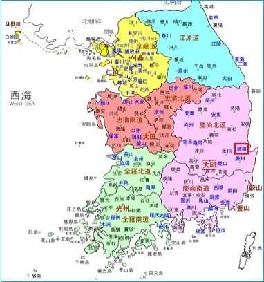 韓国でM5.4の地震 史上2番目の規模