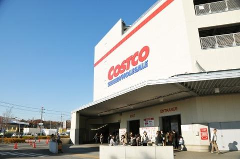 【朗報】コストコ「時給1800円でバイト募集するやで!」日本企業「」 : FX2ちゃんニュースまとめ