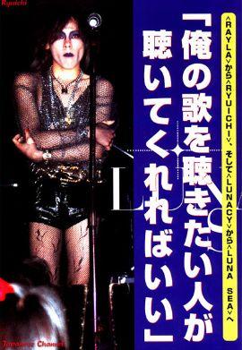 """実は""""中卒""""だった意外な一流芸能人4人  演技派俳優から歌姫まで、やはり学歴は関係ない!"""