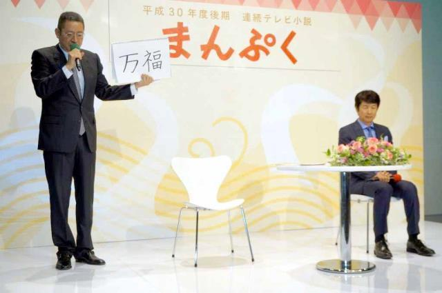 NHK来年後期の朝ドラは「まんぷく」…モデルは「チキンラーメン」開発した安藤百福さんの妻 (スポーツ報知) - Yahoo!ニュース