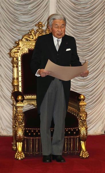 特別国会 首相の所信表明演説、17日に決定 各党の代表質問は20~22日 - 産経ニュース