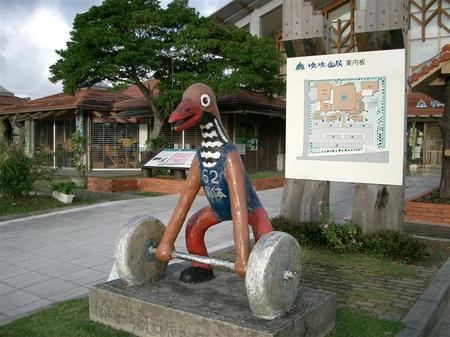 観光地名を書いてどこの都道府県にあるか分かったらプラスを押すトピpart2