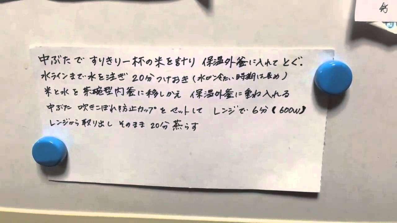 日本語を英語風の日本語に - YouTube