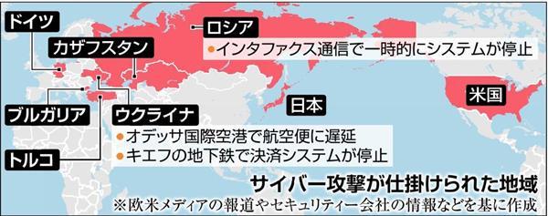 北朝鮮のサイバー攻撃 米軍対抗で接続インフラ、中露が支援 - 産経ニュース