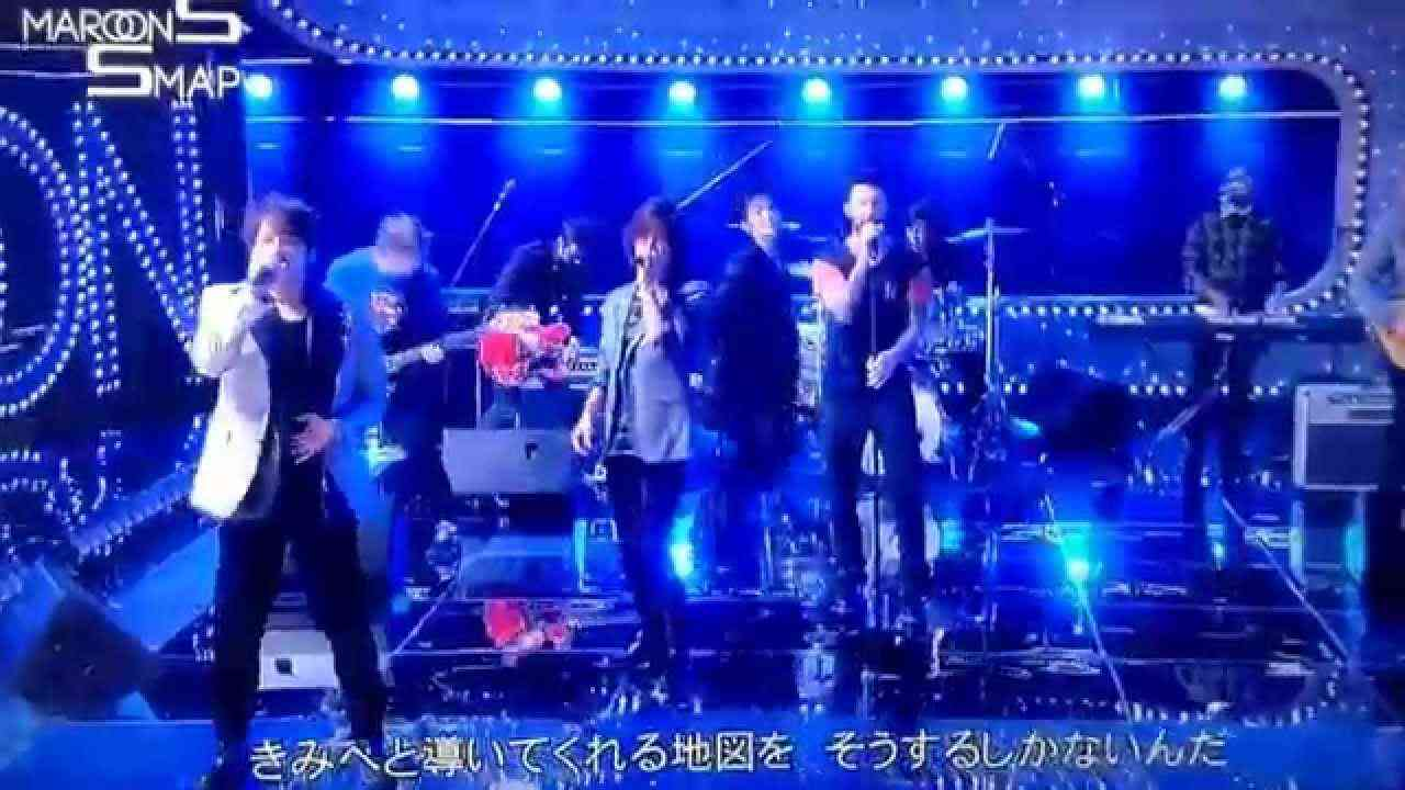 Maroon5 SMAP×SMAP in Japan マルーン5スマスマ 13/10/2014 - YouTube