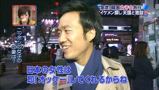 古市憲寿氏の発言に松本人志がドン引き「灯油かぶってライター持ってる」