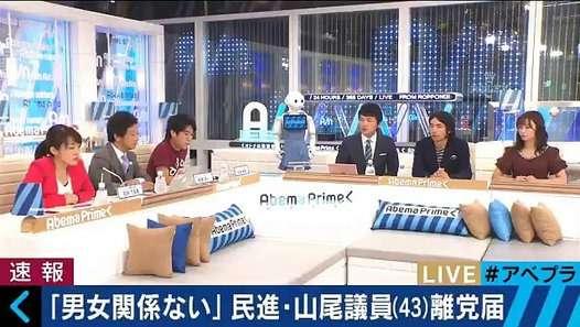 室井佑月、小松靖アナウンサーの不倫発言に大激怒www by 面白元気チャンネル - Dailymotion