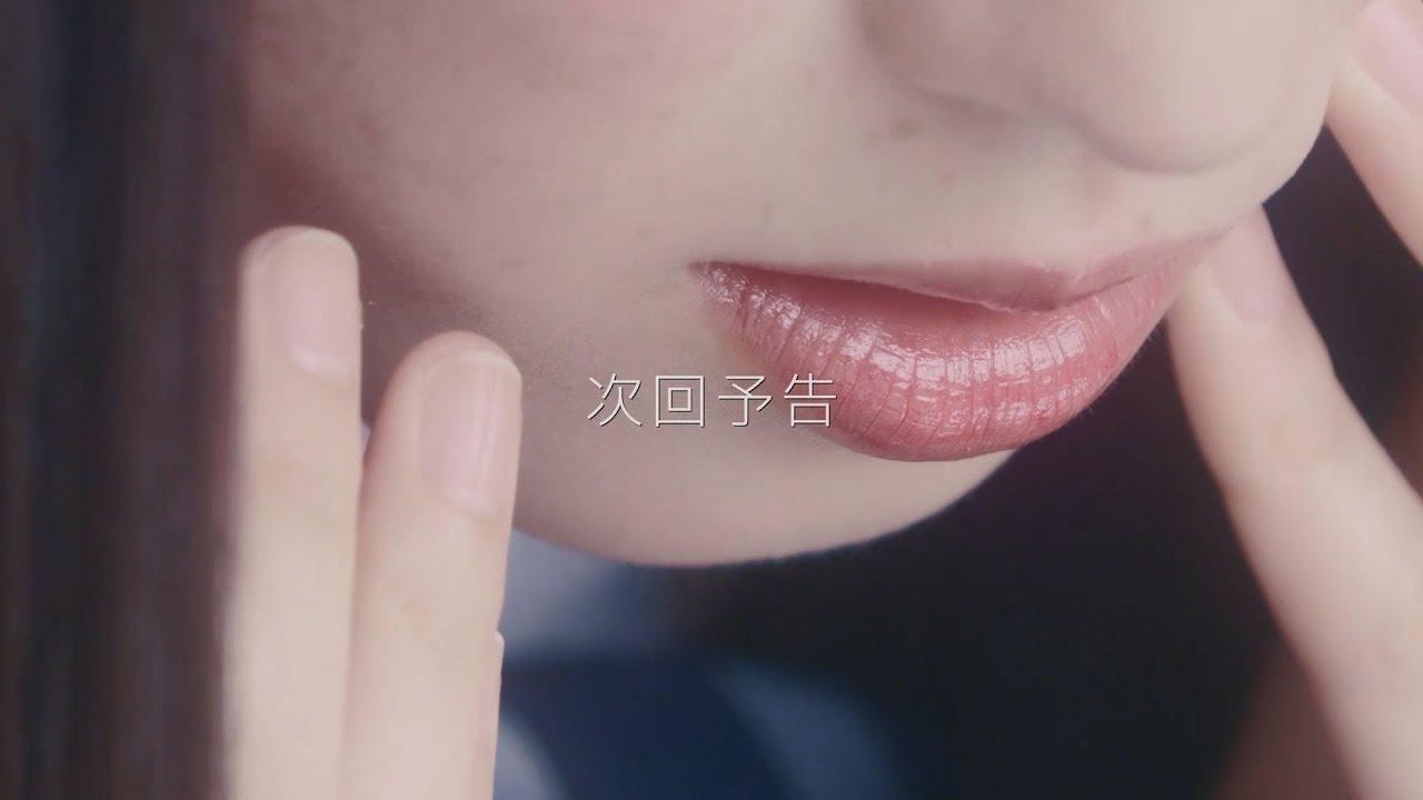 """福原遥の""""ミニオン姿""""にファン悶絶"""