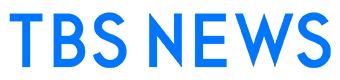 白昼のカーチェイス、道交法違反容疑で男逮捕 愛媛・松山市(TBS系(JNN)) - Yahoo!ニュース