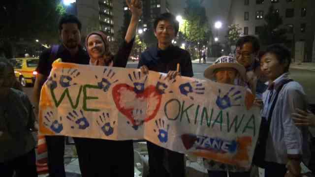 米軍にレイプされた女性が告発「日本政府は『米兵は日本人をレイプすべきだ』と言っている」   IWJ Independent Web Journal