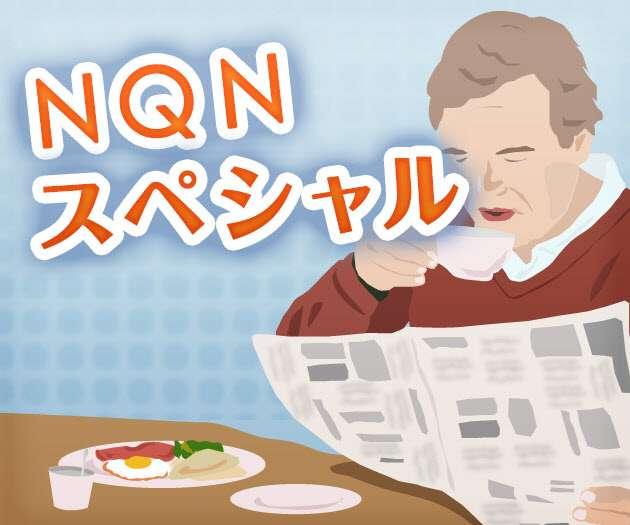 仮想通貨イーサリアム、一時ほぼ無価値 瞬時の急落  :日本経済新聞