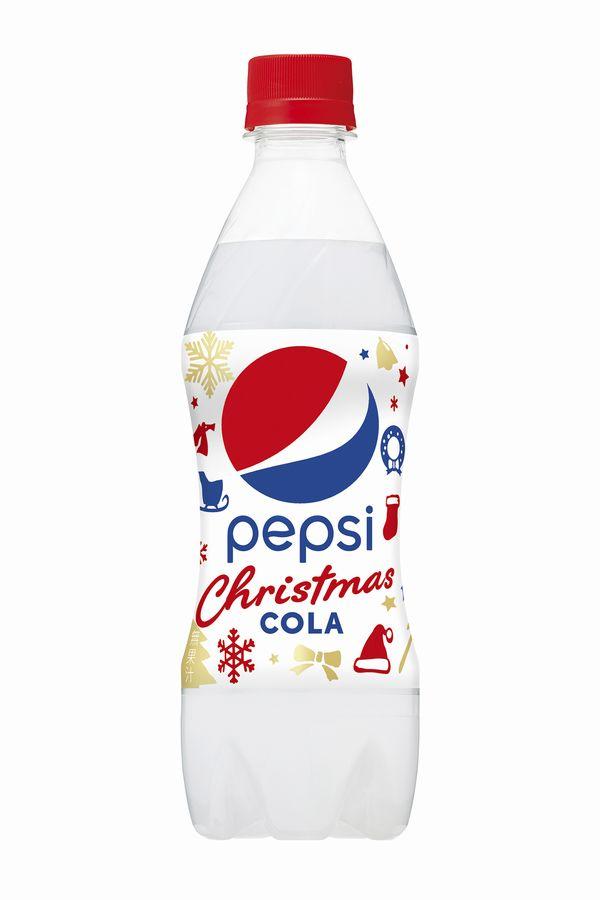 ペプシコーラから「クリスマスケーキ味」が限定発売 クリームの味わいとイチゴの香り広がる白いコーラ