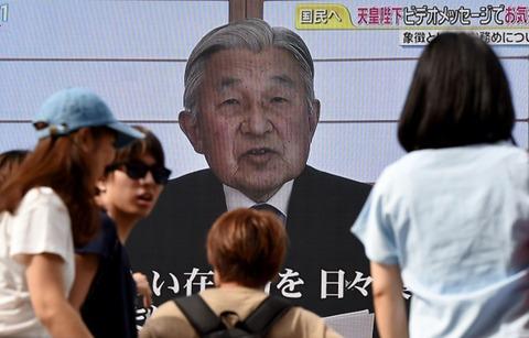 『メディアの権力』を監視する : 「天皇陛下が憲法改正を阻止する」という陰謀論の数々