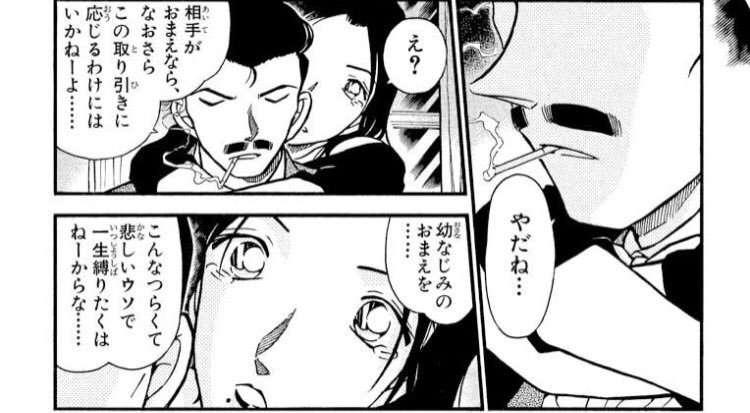 【雑談】名探偵コナンで一番好きなエピソード【ネタバレ注意】