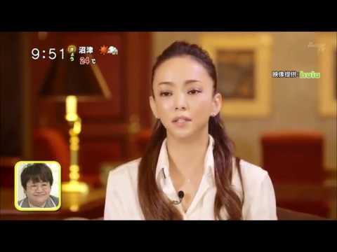 安室奈美恵・デビュー前の夢は、??だった! - YouTube