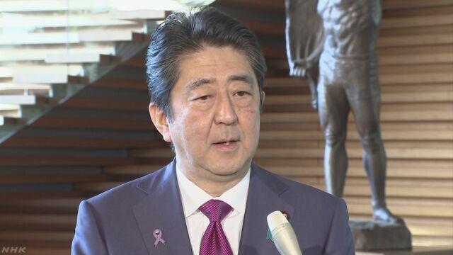米の北朝鮮テロ支援国家再指定 安倍首相支持の考え | NHKニュース