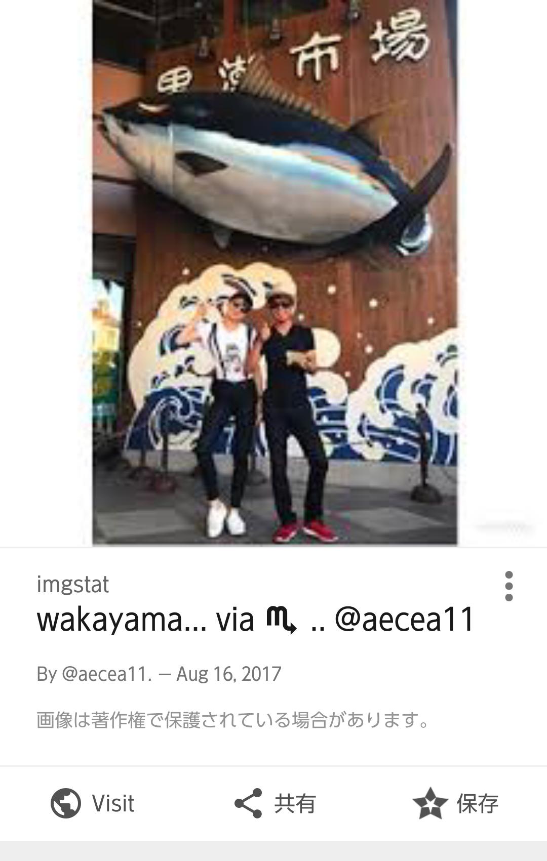ガルちゃん流行語大賞2017