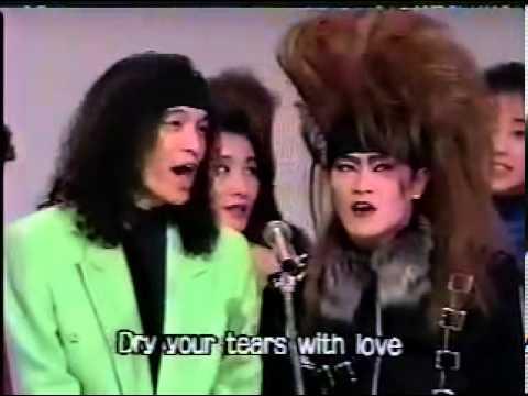 Tears - NHK Hall (1992) Various Artist! - YouTube