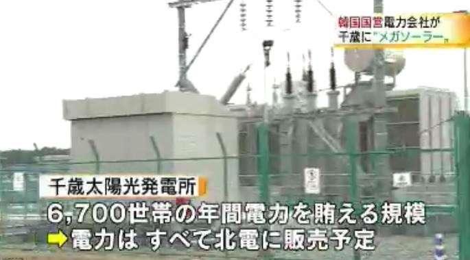 [真剣に]原子力発電の是非を考えよう!