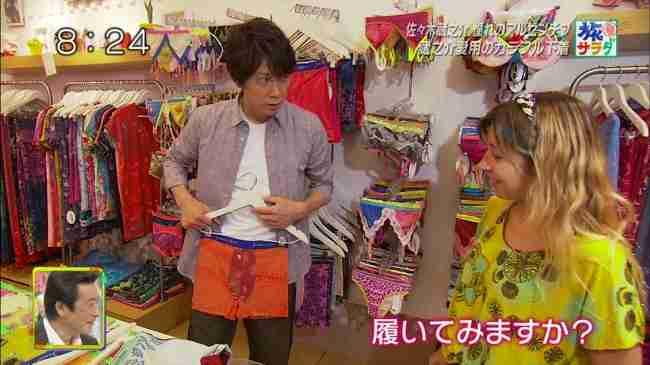 天海祐希、数学者・岡潔の生涯をドラマ化で主演 佐々木蔵之介と11年ぶりの夫婦役