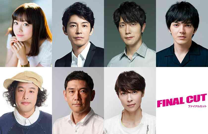 亀梨和也、11年半ぶりフジドラマ主演!復讐に人生を捧げた男に - シネマトゥデイ
