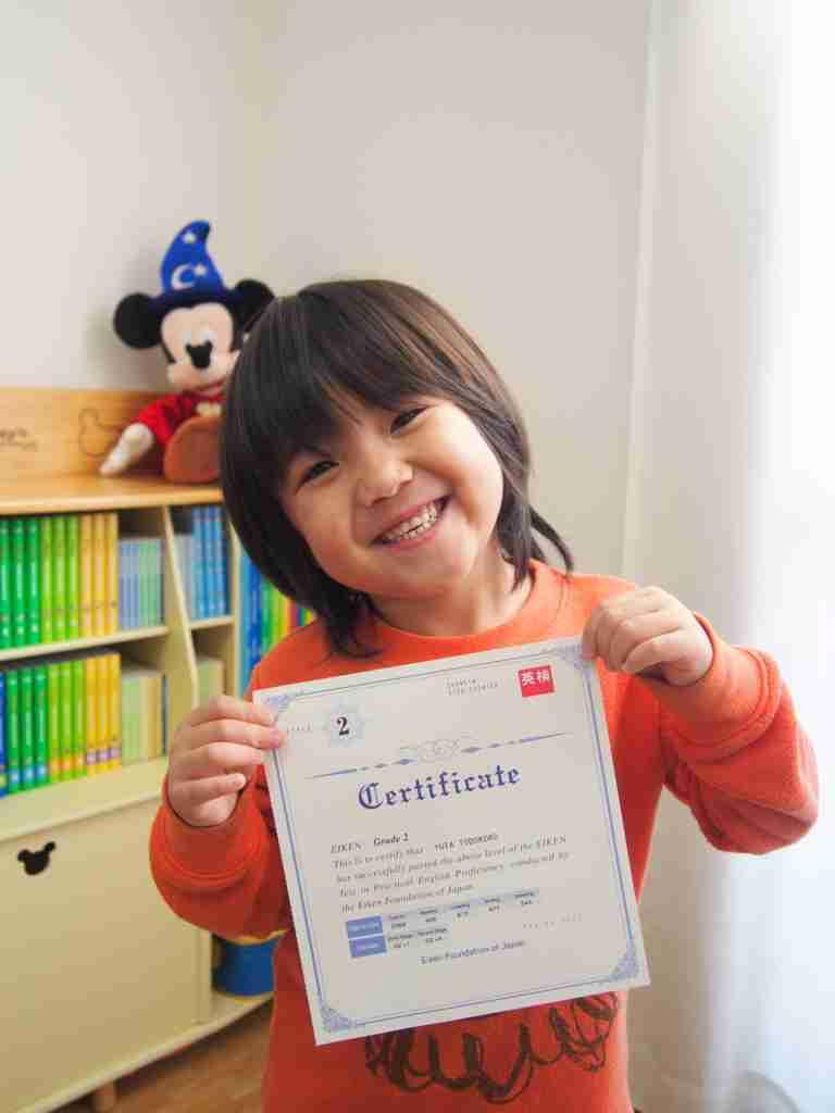 5歳で英検2級に合格した富所 優太(とどころ ゆうた)くん - ワールド・ファミリー広報室ブログ - 幼児・子供英語の「ディズニーの英語システム(DWE)」やスーパーキッズ、英語教育に関する情報を公開。
