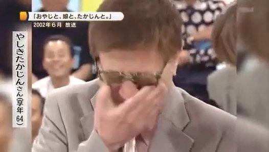 娘の手紙に号泣・・やしきたかじん「おやじと、娘と、たかじんと。」 by 在留邦人だって 日本を守りたい - Dailymotion