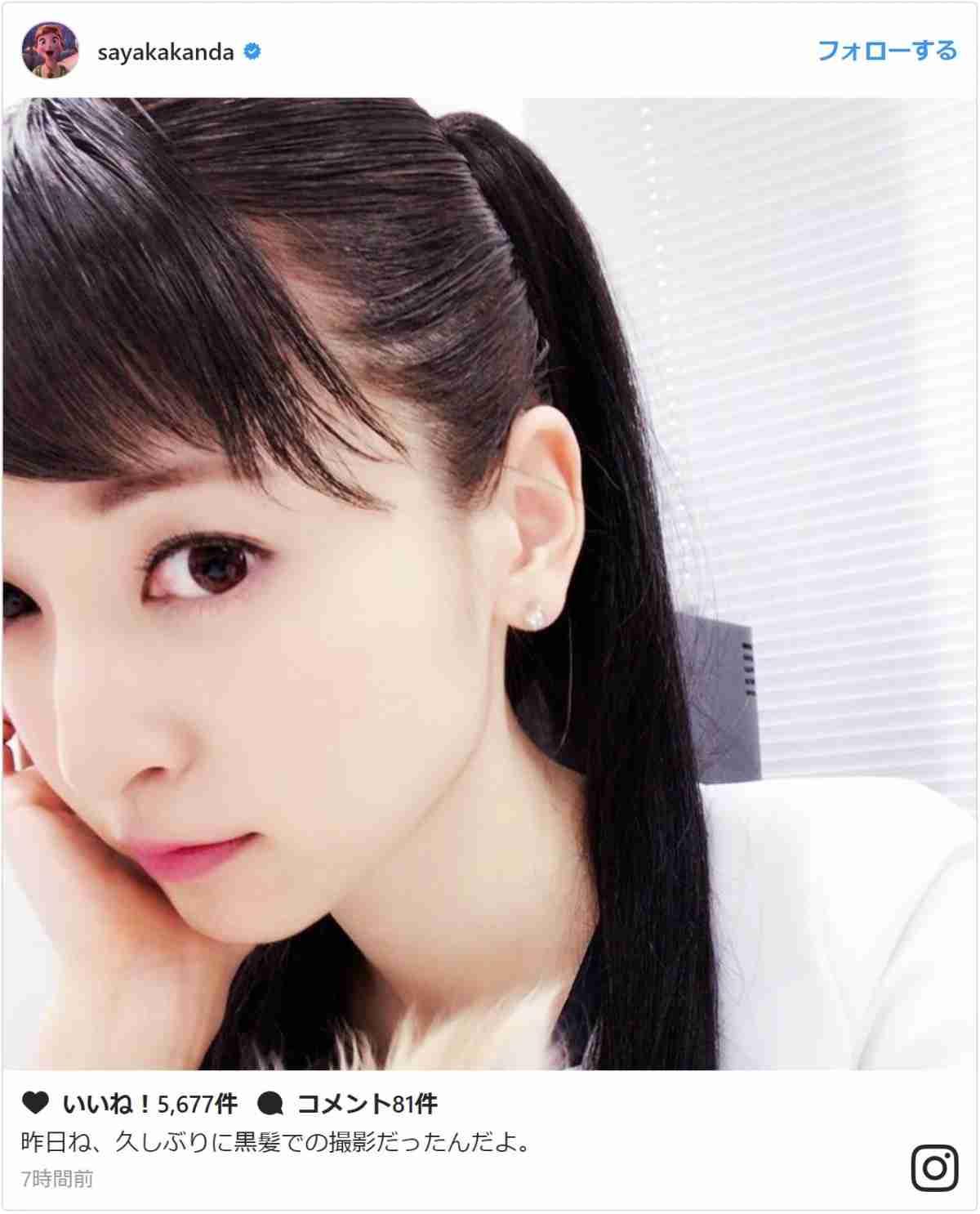 聖子ちゃんかと思った!神田沙也加の黒髪姿が「お母さんそっくり」と話題 - シネマトゥデイ