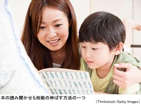 【健百】母親の知能が息子に遺伝するってホント? 東大教授に聞く | あなたの健康百科