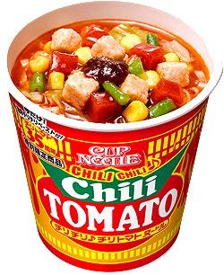 ペーストを全部入れると辛さ18倍!「カップヌードル チリチリ♪チリトマトヌードル」が発売