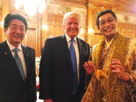 ピコ太郎 トランプ大統領と対面 ノリツッコミに驚く | 保守速報