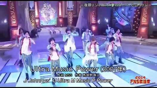 14.12.03 FNS歌謡祭2014(ジャニーズメドレー) by risaco57 - Dailymotion