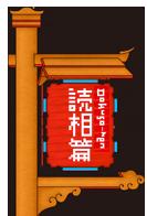 1511夜『百年の誤読』岡野宏文・豊崎由美|松岡正剛の千夜千冊