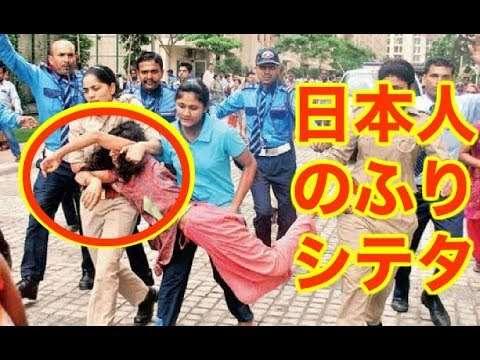 日本人のふりをした韓国人にインド人100人が襲いかかるとんでもない事態にww【韓国崩壊】 - YouTube