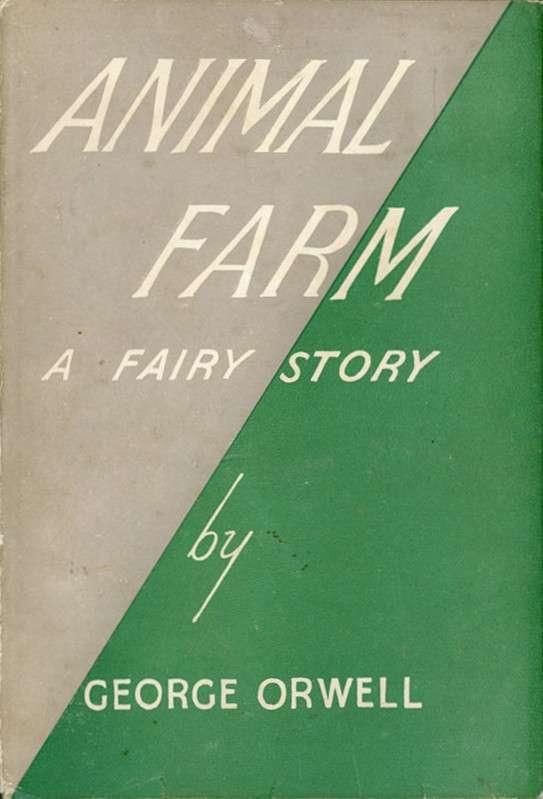 動物農場 - Wikipedia
