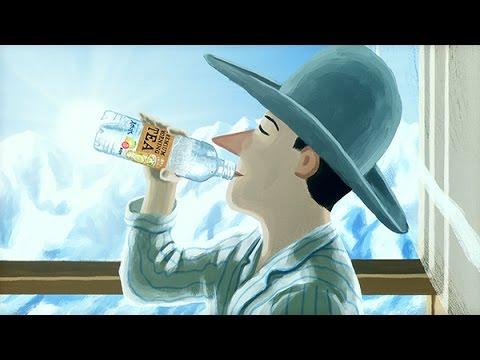 サントリー天然水 PREMIUM MORNING TEA レモン『プレミアムな朝』篇 15秒 サントリー CM - YouTube