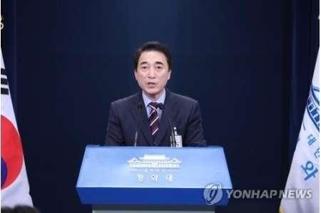 「トランプ氏歓迎を」 韓国大統領府が国民に呼びかけ (聯合ニュース) - Yahoo!ニュース