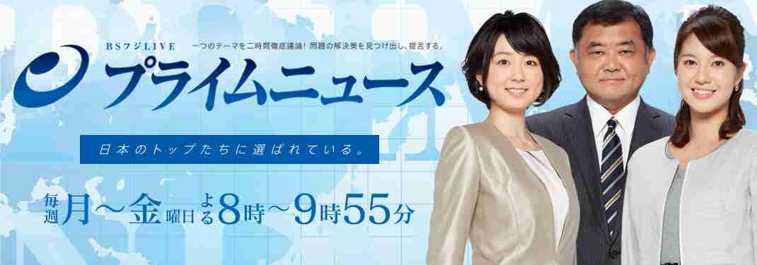 上西小百合氏、年内に芸能事務所と契約予定 出演したい番組は「プライムニュース」