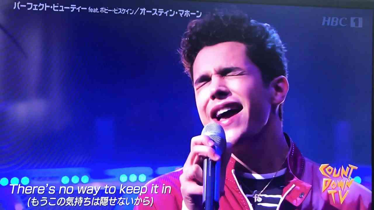 COUNTDOWN TV Austin Mahone/Perfect Beauty fect. Bobby Biscayne - YouTube
