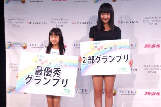 次世代のスターの卵は小4・安藤百華さん 先輩・手島優も「応援しています」