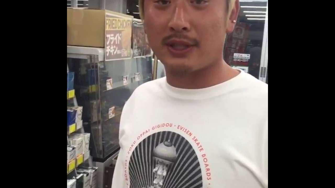 おでんツンツン男 - YouTube