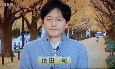 グッド!モーニング天気の依田司さん、また不機嫌で心配の声「テンション低い」「元気ない」「声のトーン低い」 :にんじ報告